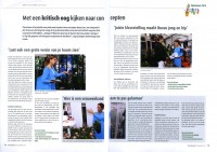 De Boomkwekerij September 2014